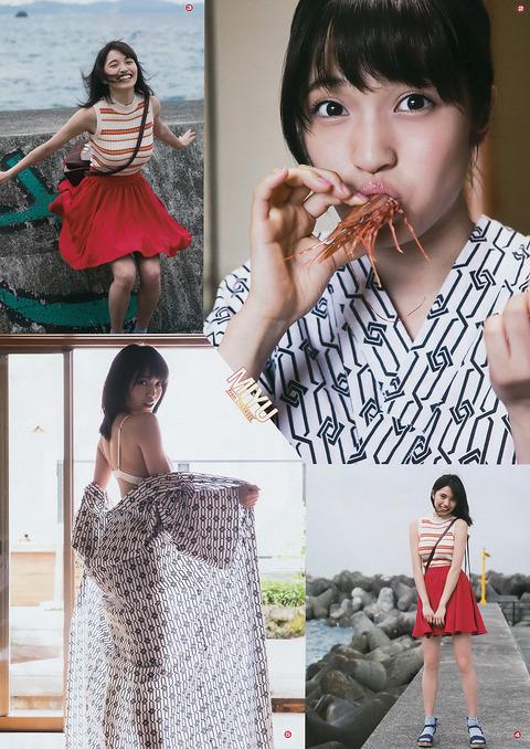 MIYU128.jpg