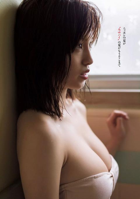 MIYU142.jpg