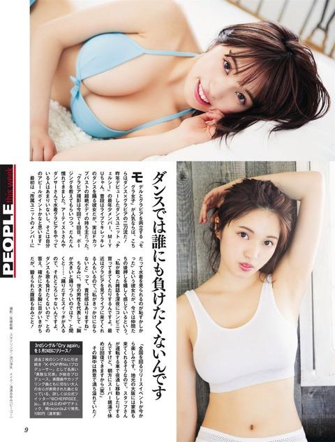 MIYU144.jpg