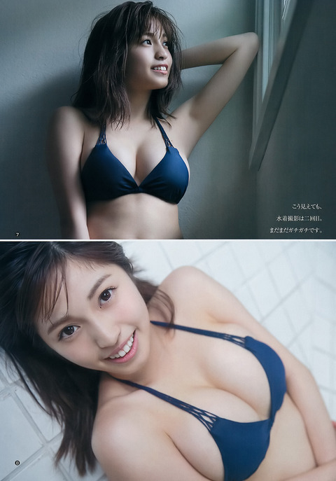 MIYU148.jpg
