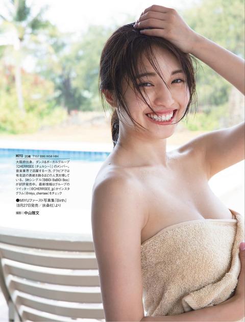 MIYU64.jpg