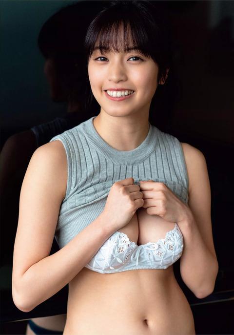 MIYU74.jpg