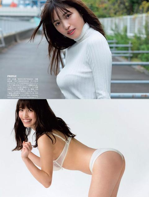 MIYU83.jpg
