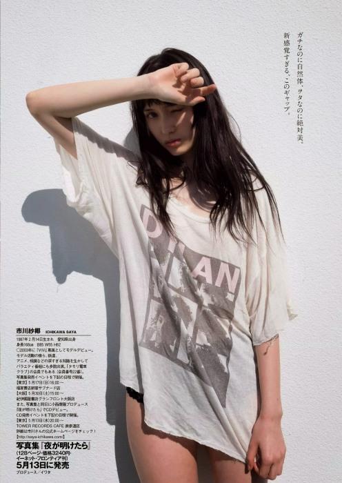 erosaka-ichisaya-020.jpg