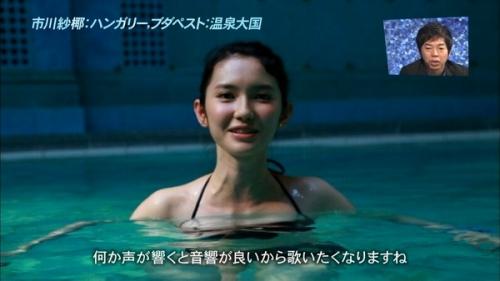 erosaka-ichisaya-025.jpg