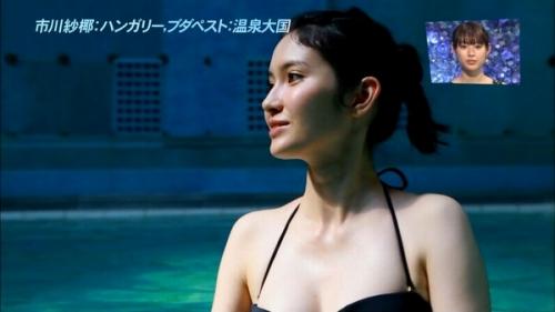 erosaka-ichisaya-026.jpg