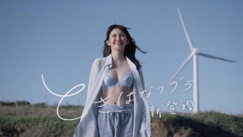 erosaka-ichisaya-036.jpg