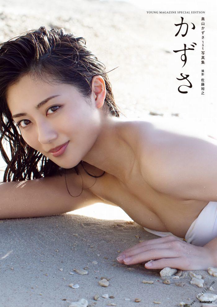 kazusa_001-700x990.jpg