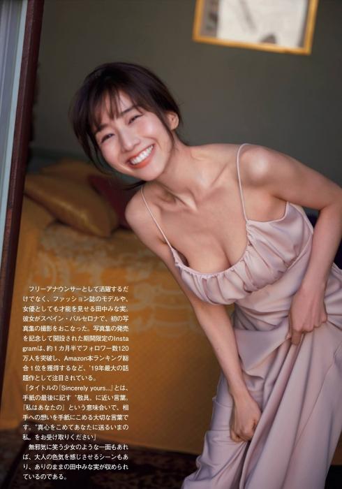 minami46.jpg