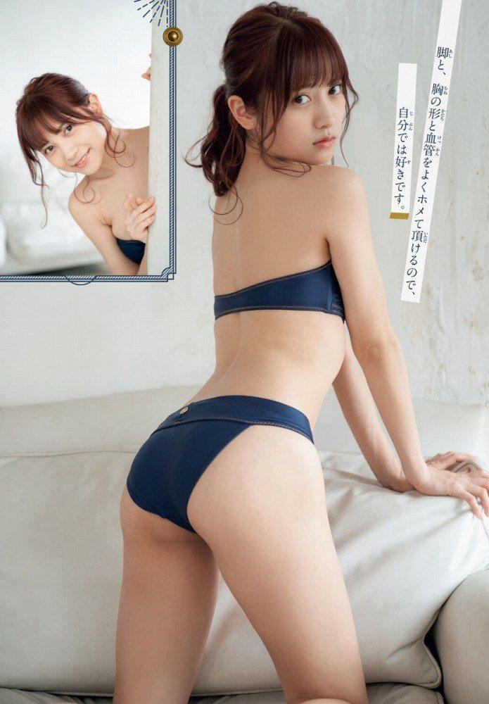nashi_004-695x1000.jpg