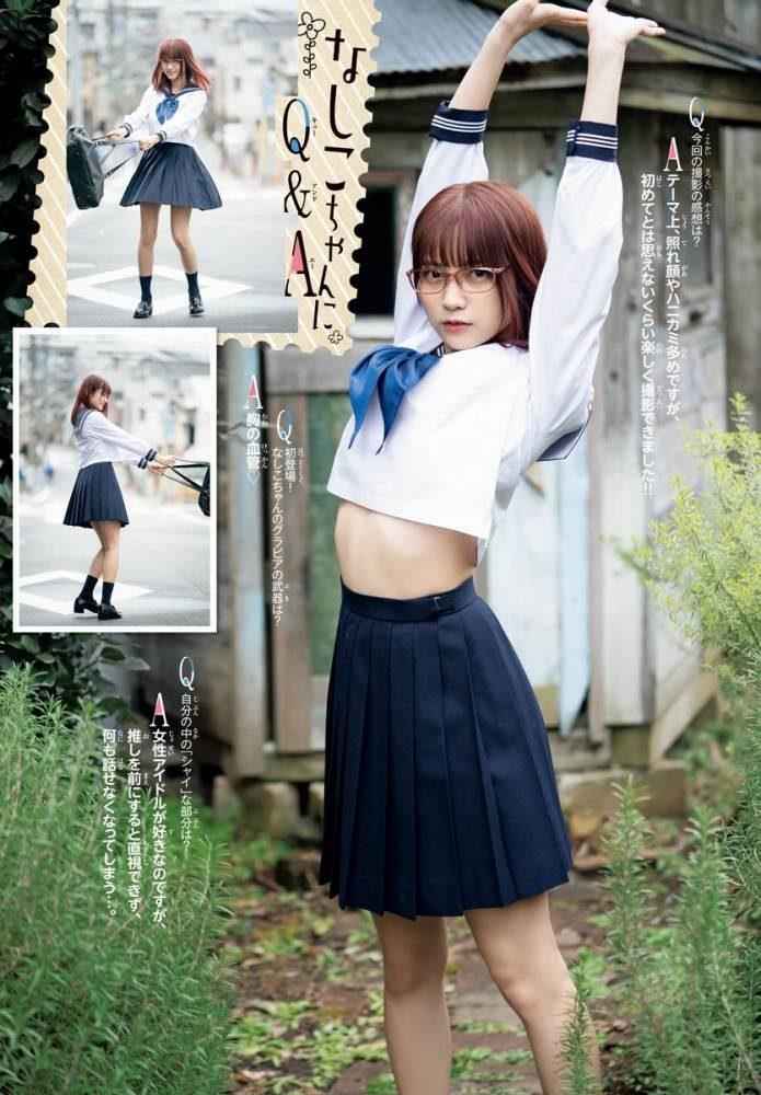 nashi_009-695x1000.jpg