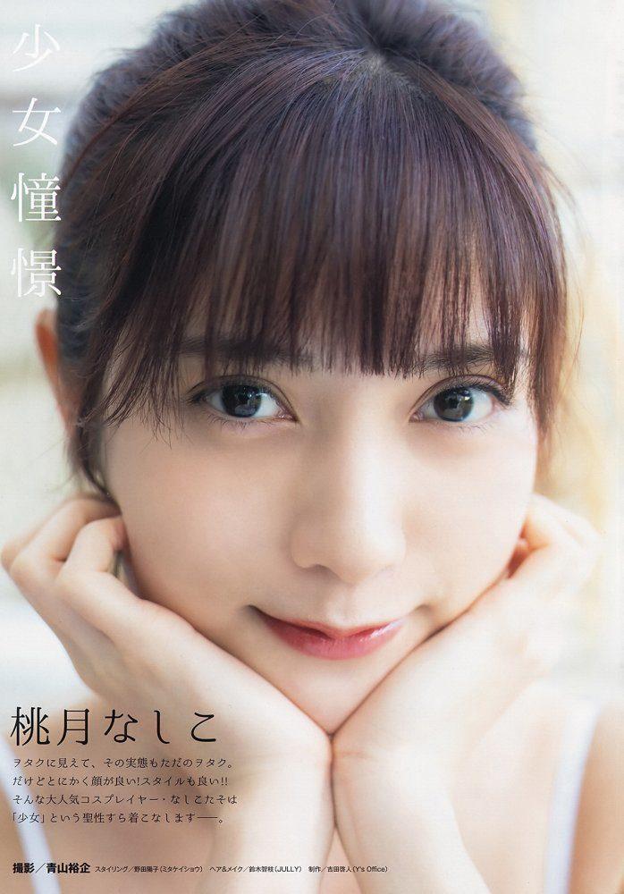 nashi_028-698x1000.jpg