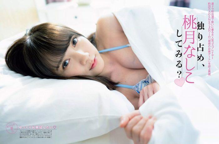 nashiko_002-700x461.jpg