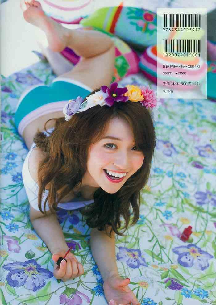ohshima_yuko_106.jpg