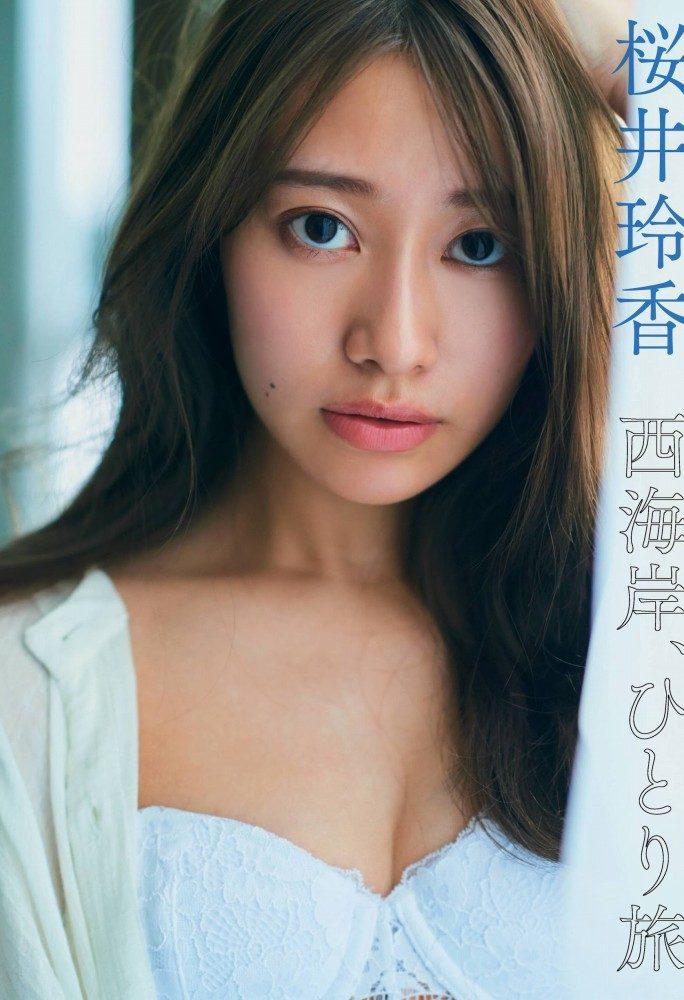 saku_002-684x1000.jpg