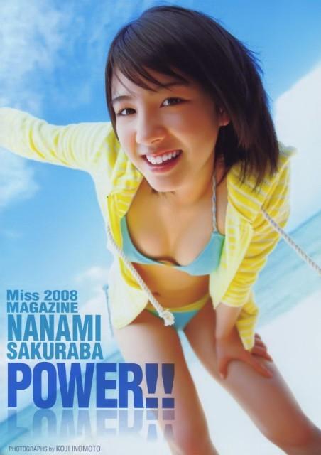 sakuraba_minami_027-452x640.jpg