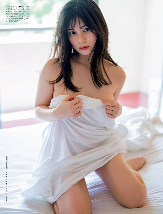sakurako39.jpg