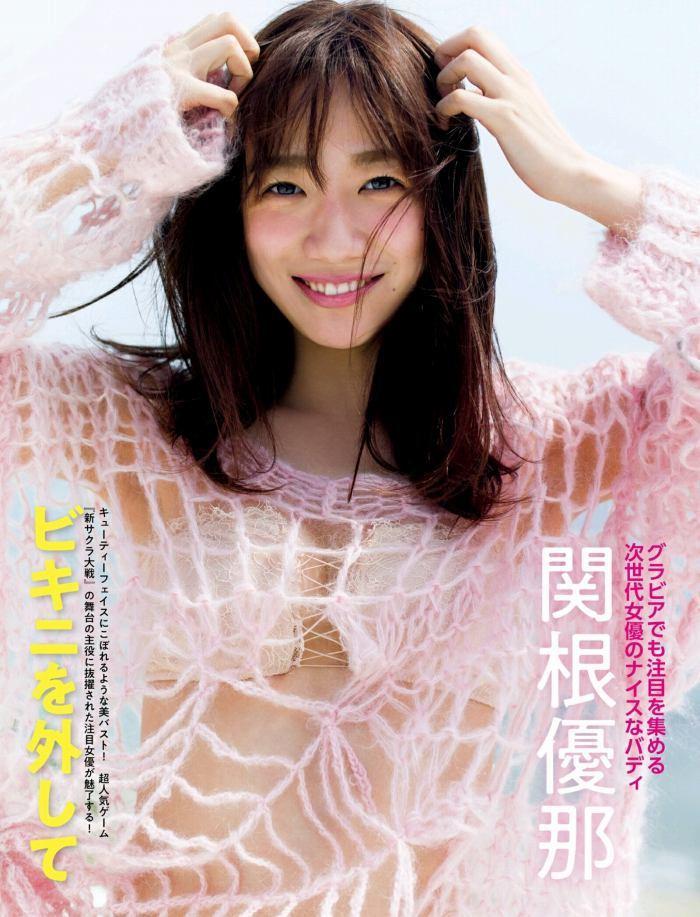 seyu_001.jpg