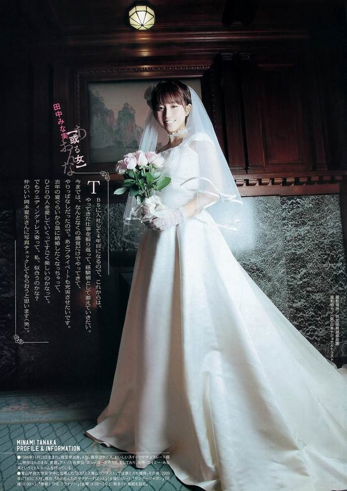 t_minami_066-700x989.jpg