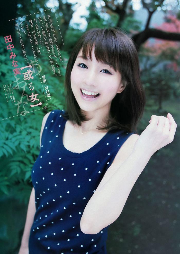 t_minami_067-700x986.jpg