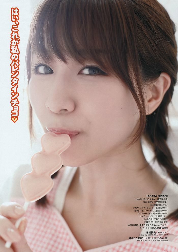 t_minami_071-700x992.jpg