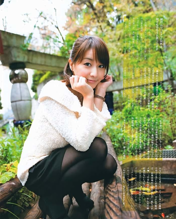 t_minami_075-700x869.jpg