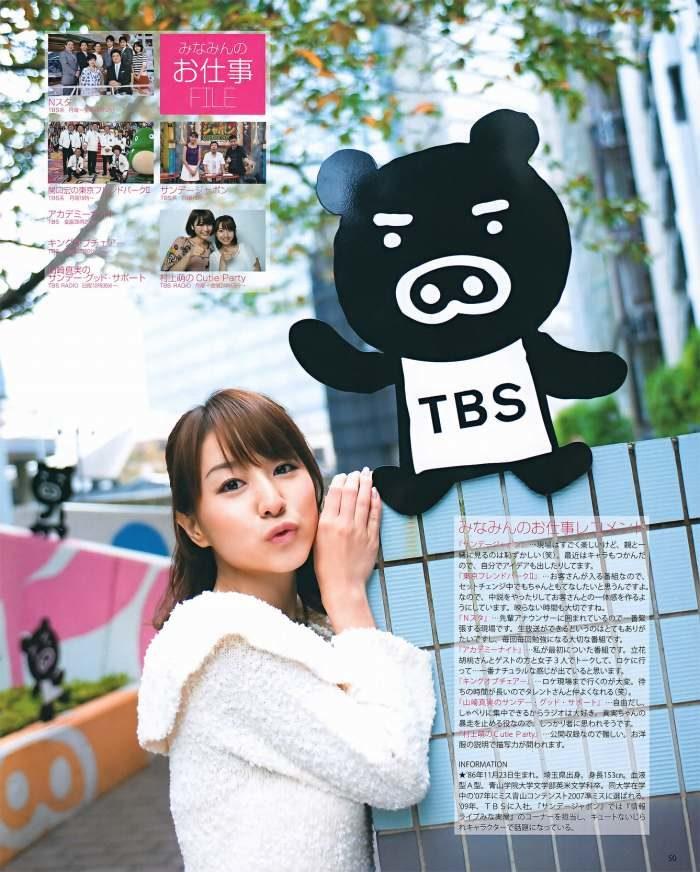 t_minami_076-700x872.jpg