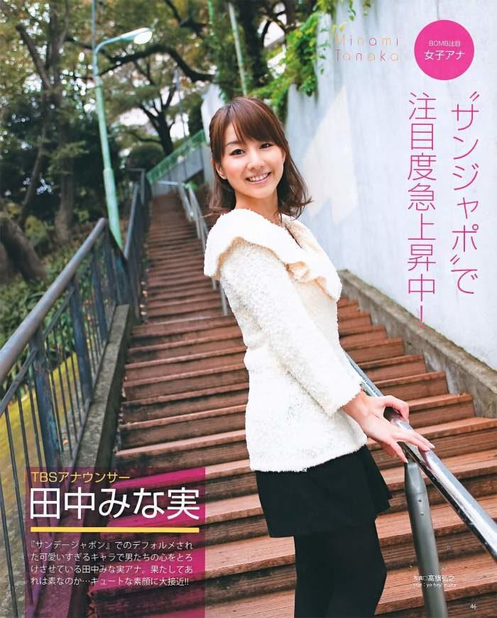 t_minami_078-700x871.jpg