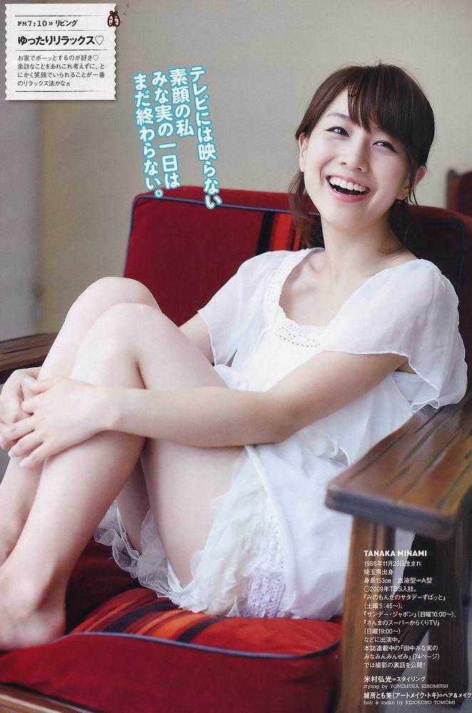 t_minami_088-662x1000.jpg