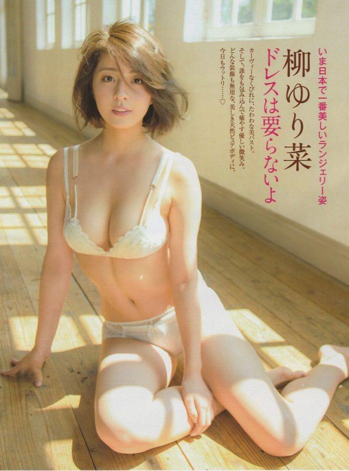 yurina_075.jpg