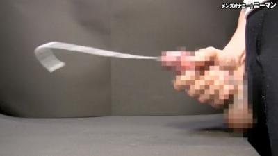 【メンズオナニー☆ニーマン】精力と勃起力と濃厚ザーメンを取り戻す!