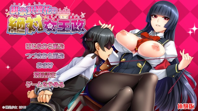 hadashi_tomoka_title.jpg