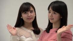 角谷暁子アナ超ミニスカ画像4