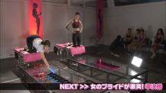 稲村亜美『超人女子』尻画像5