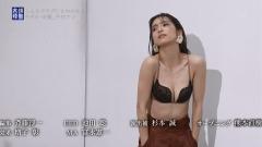 中村アン下着画像7