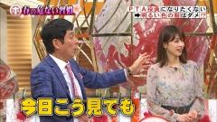 加藤綾子アナブラ透け画像3