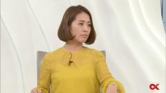 椿原慶子アナ透け透け画像3