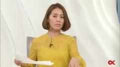 椿原慶子アナ透け透け画像4
