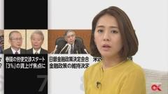 椿原慶子アナ透け透け画像5