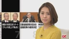 椿原慶子アナ透け透け画像6