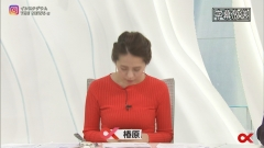 椿原慶子アナニット乳画像10