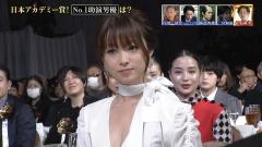 深田恭子日本アカデミー賞谷間画像1
