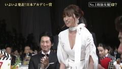 深田恭子日本アカデミー賞谷間画像2