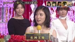 深田恭子日本アカデミー賞谷間画像8