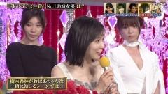 深田恭子日本アカデミー賞谷間画像9