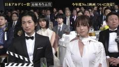 深田恭子日本アカデミー賞谷間画像10