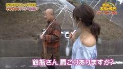 内山理名横乳谷間画像2