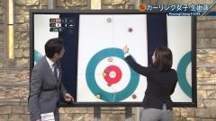 カーリング藤澤五月お尻画像2