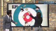 カーリング藤澤五月お尻画像3
