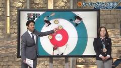 カーリング藤澤五月お尻画像5